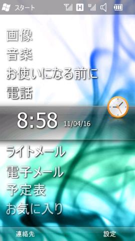 today画面