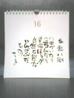 050316_2243001.jpg
