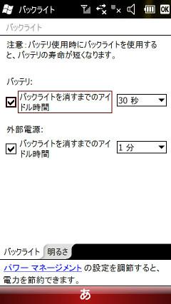 20110225220330