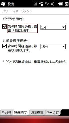 20110225220412