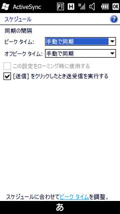 20110303195024