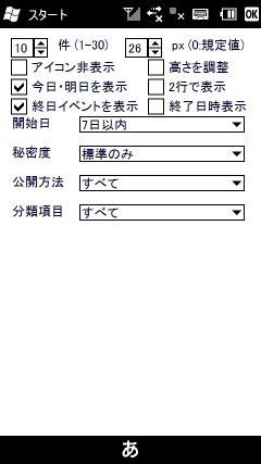 20111021080334_3