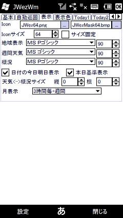20111021081220_2
