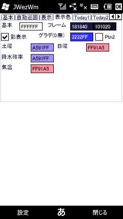 20111021081246_2