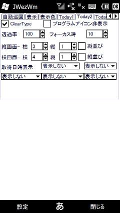 20111021081335