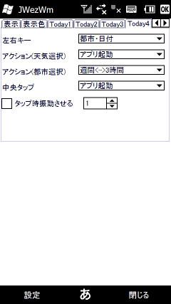 20111021081446
