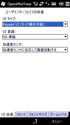 20111021114939