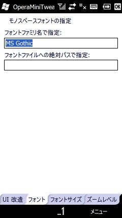 20111021115031